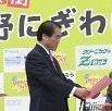 中野マンガアートコンテスト 表彰式