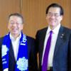 東京都中野区長をロシアゲルツェン教育大学と表敬訪問しました