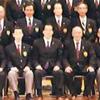 日本空手道道場会選手権大会を表敬訪問しました