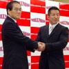 日本ウェルネススポーツ大学 レスリング部創部記者会見を行いました