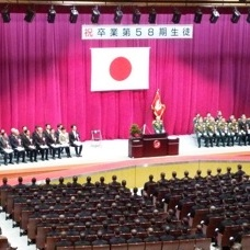 陸上自衛隊少年工科学校 卒業式に出席しました